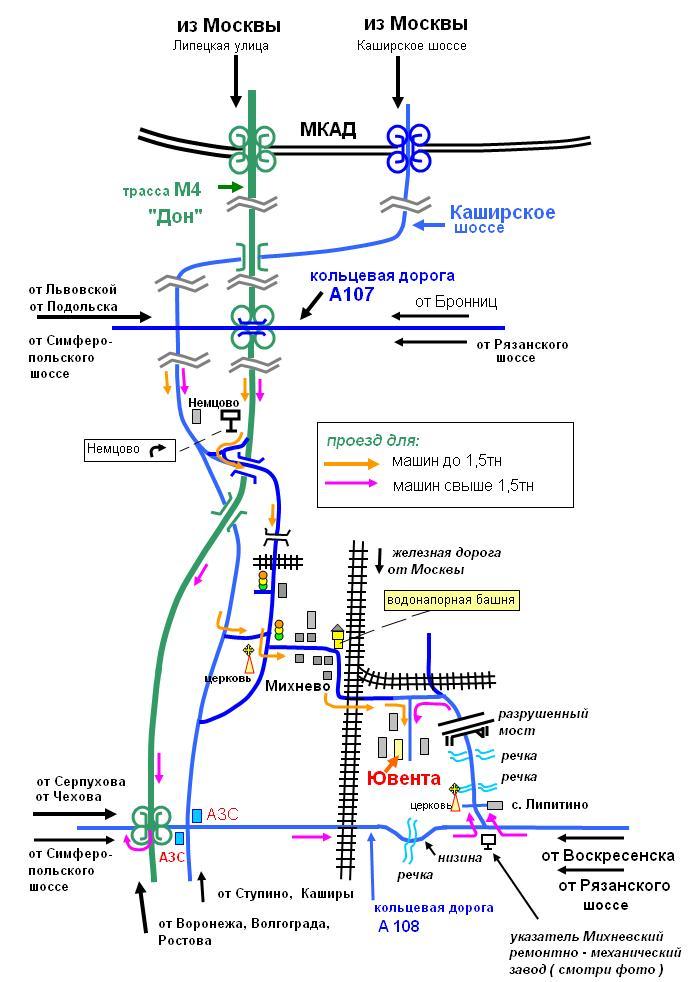 Кнауф ступино схема проезда
